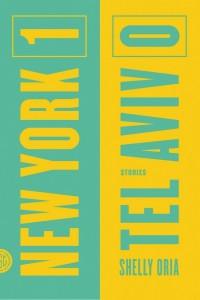 'New York 1, Tel Aviv 0' by Shelly Oria image