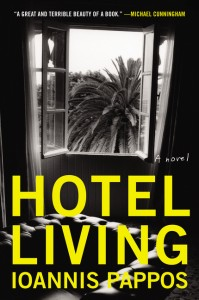 'Hotel Living' by Ioannis Pappos image