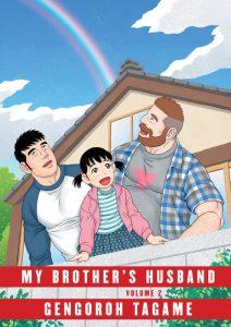 New LGBTQ books: My Brother's Husband Vol. 2