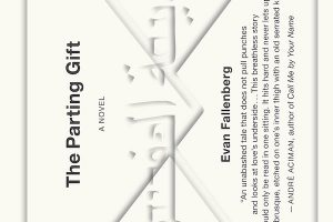 'The Parting Gift' by Evan Fallenberg image