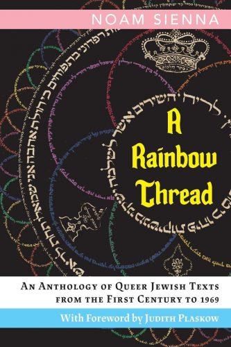 Cover of A Rainbow Thread