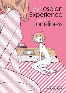 Need a Hug? Read Kabi Nagata's My Lesbian Experience With Loneliness image